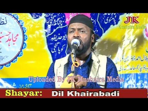 Dil Khairabadi All India Natiya Mushaira Kopaganj Mau 2017 Con. Shahid Rehan