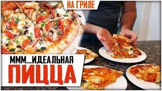 ДОМАШНЯЯ ПИЦЦА! Тесто для пиццы: простой рецепт.