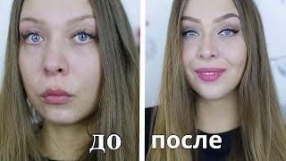 КАК ЗАСТАВИТЬ ВСЕХ ДУМАТЬ, ЧТО ТЫ КРАСИВАЯ / Tanya StreLove