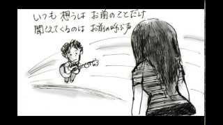 「サンフランシスコ・ベイ・ブルース」W/M Jesse Fuller 日本語歌詞・若...