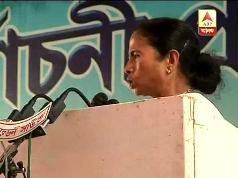 Mamata alleges bonhomie among BJP-Congress-CPM