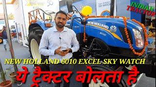 NEW HOLLAND 6010 EXCEL SKY WATCH बोलने वाला ट्रैक्टर