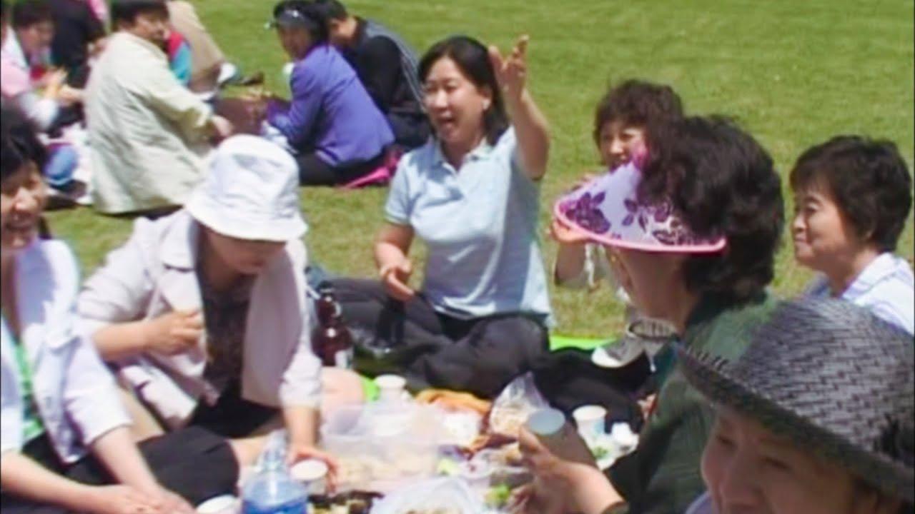 즐거운 소풍 노래자랑 및 영상편지(재한중국동포 야유회)