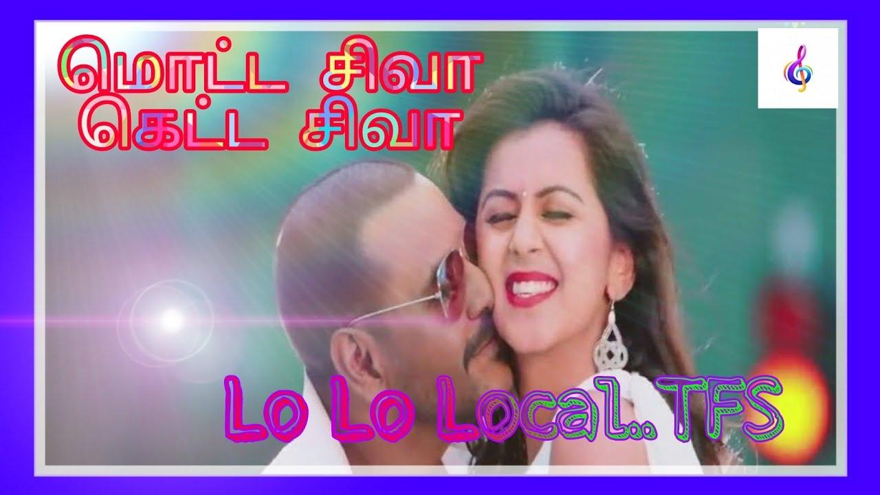 Download Lo Lo Local tamil audio song / Motta siva ketta siva / rahavalarance / nikki galrani