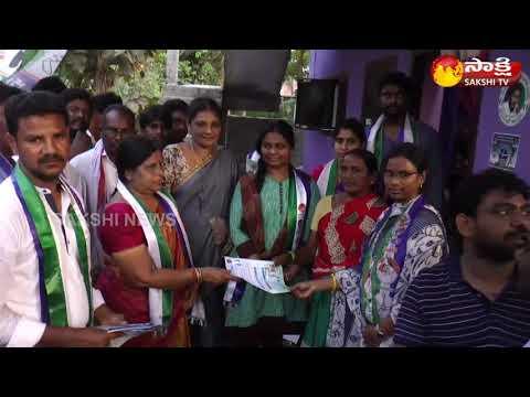 Baixar Mandali Rameshbabu - Download Mandali Rameshbabu | DL