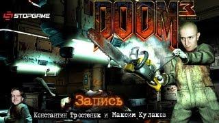 Live. Doom 3: BFG Edition
