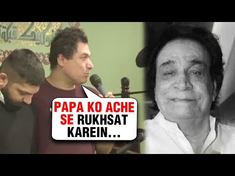 Kader Khan Son Sarfaraz CRIES While Speaking At Funeral Mp3