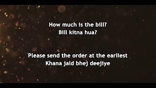50 Hindi Sentences 07 Learn Hindi through English