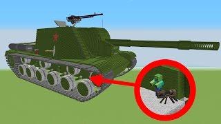 видео: ТОП 10 ТАНКОВ в МАЙНКРАФТ [top 10 tanks in Minecraft]