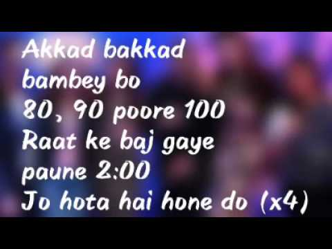 Akkad Bakkad Bambey Bo 80 90 Poore 100