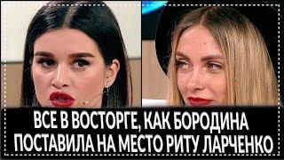 ДОМ 2 НОВОСТИ Раньше Эфира 7 мая 2019 (7.05.2019)