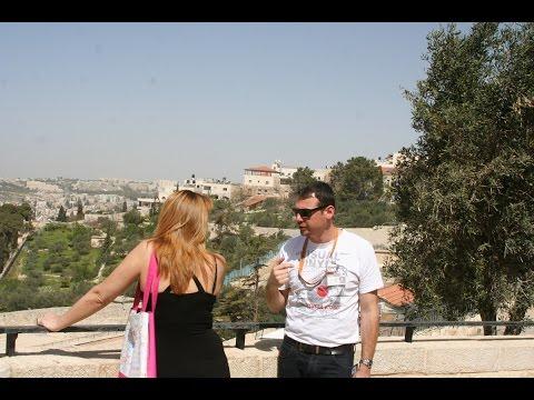 гид израильская служба знакомств