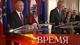 Первый зарубежный визит после переизбрания на пост главы государства В.Путин совершает в Австрию.