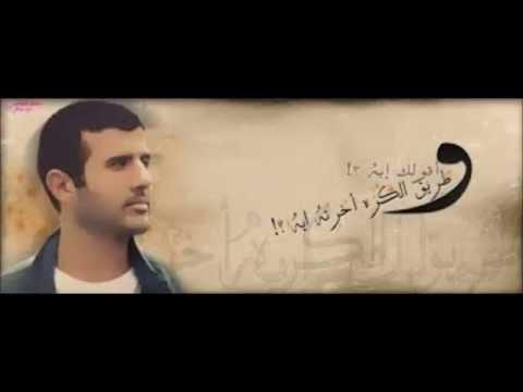حمزه نمره واقولك ايه Hamza Namira - Wa Ollak Eh
