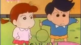 蜡笔小新 中文版 第60集 大家来玩吹泡泡