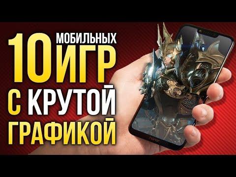 10 мобильных игр