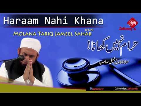 Haram Nahi Khana |  Molana Tariq Jameel Sahab zaitoon tv