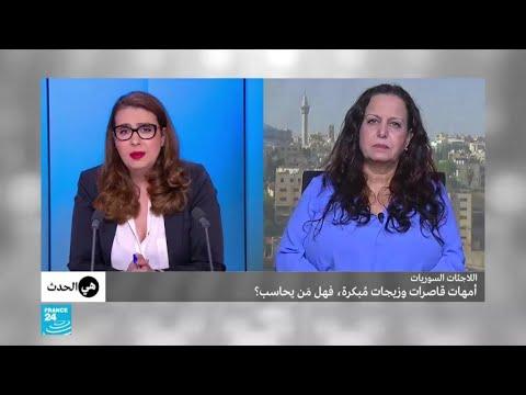 اللاجئات السوريات.. أمهات قاصرات وزيجات مبكرة، فهل من يحاسب؟  - 15:54-2019 / 6 / 21