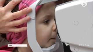 20% дітей мають порушення зору в Україні