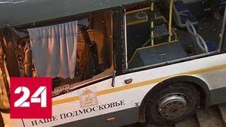 Въехал в переход: в Москве выясняют причины ДТП с автобусом на Кутузовском проспекте - Россия 24