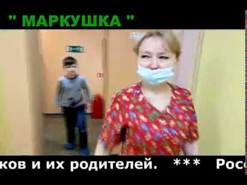 """Детская стоматология """"Маркушка"""". Здесь и сейчас."""