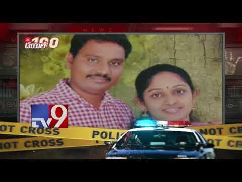 Dial100 || Crime News || 13-09-2018 - TV9