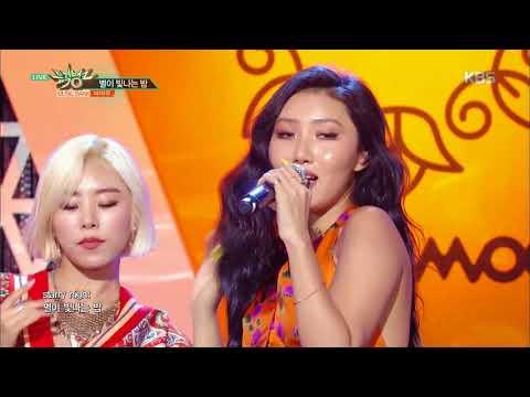 뮤직뱅크 Music Bank - 별이 빛나는 밤 - 마마무 (Starry Night - MAMAMOO).20180309