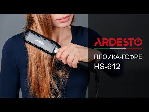 Плойка-гофре Ardesto HS-612