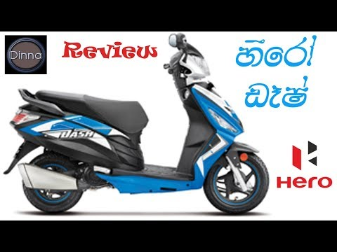 HERO DASH SCOOTER REVIEW IN SINHALA