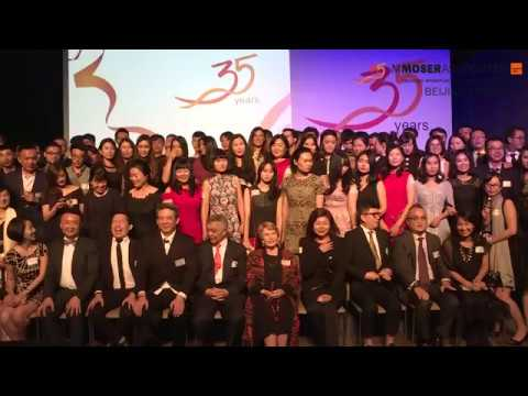 M Moser Associates 35th Anniversary Beijing Party