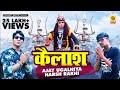 Kailash !! कैलाश !! Bhole Ka Talak !! Harsh Rakhi !! Ajay Star !! Bhola Dj Song 2019 thumbnail