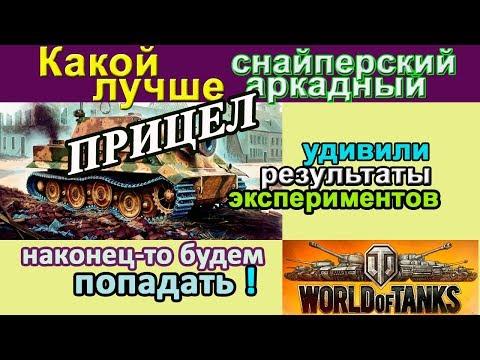 JOHNNY И ЛУЧШИЕ БОИ WORLD OF TANKS!