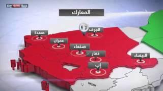 """بالفيديو // اليمن.. المعاناة الإنسانية و""""خريطة الصراع"""""""