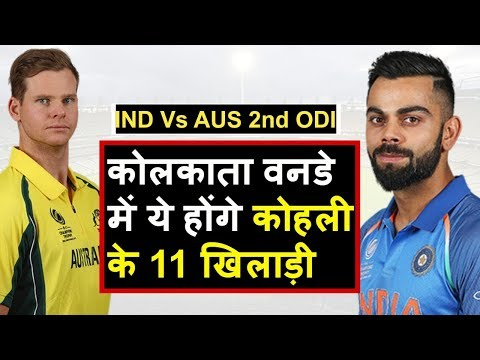 India Vs Australia 2nd ODI: Team India playing XI in Kolkata one Day | Headlines Sports