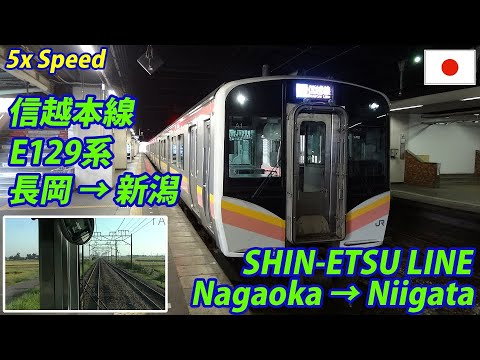 5x 信越本線 E129系 普通 長岡発新潟行 全区間 SHIN-ETSU LINE Local Train for NIIGATA