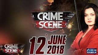 Mohabbat Ki Mareeza Ko Sugar ne Mardala | Crime Scene | Samaa TV | 12 June 2018