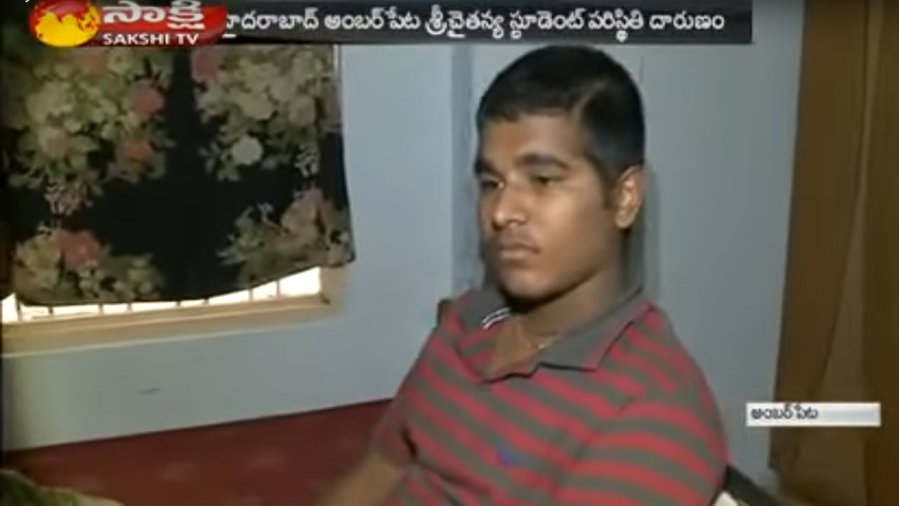 Download Sri Chaitanya College Student Suffering Mentally Disturb - Watch Exclusive