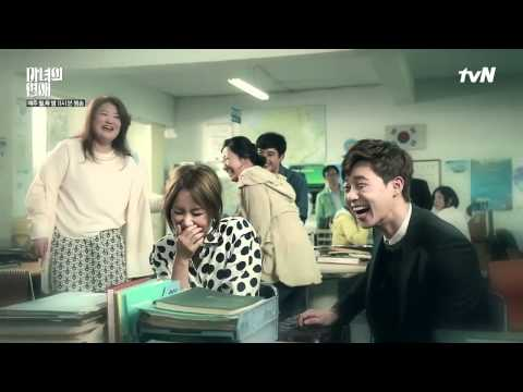 A Witch's Love A Witch's Love OST : Park Seo-jun ending-Come To My Heart_Park Seo-jun, Uhm Jung-hwa