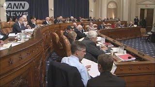 米大統領権限法案 上院通過「TPP交渉に不可欠」(15/04/23)
