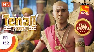 Tenali Rama - Ep 152 - Full Episode - 5th February, 2018
