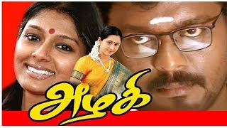 Azhagi - Un Kuthama Video Song | Parthiban, Nandita Das | Ilaiyaraaja, Thangar Bachchan