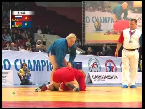 Female Sambo Wrestling World Championships 2008 4