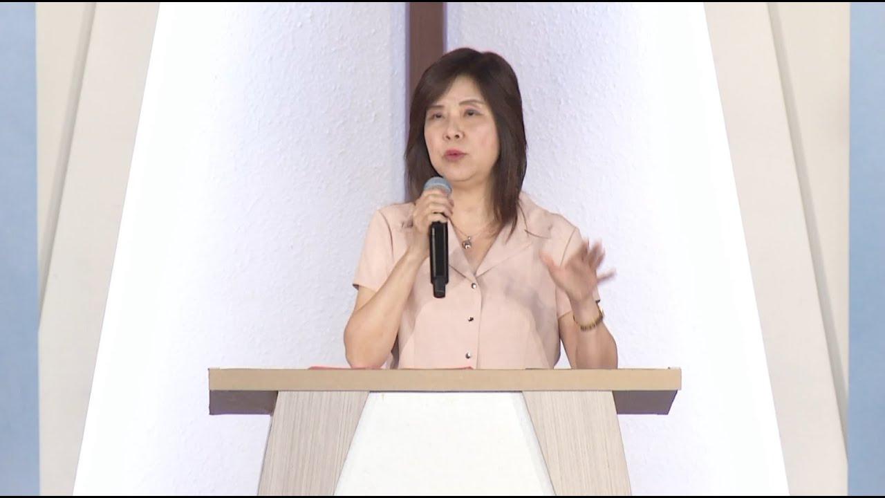 劉惠慈牧師|同心建造我們的家|  2020.07.05