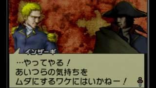 ナポレオン 2001 任天堂 ゲームボーイアドバンス ゲームキューブ ゲーム...
