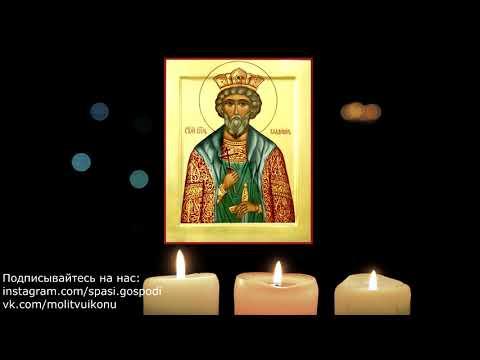 Молитва равноапостольному князю Владимиру