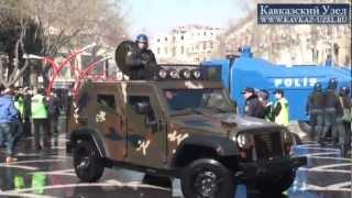 Баку: разгон протестной акции 10 марта