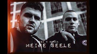 Vega ft. Bosca - Meine Seele (prod. by EMDE51 & Cayk92)