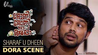Johny Johny Yes Appa Comedy Scene | Dora Scene | Kunchacko Boban | Anu Sithara | Sharafudheen