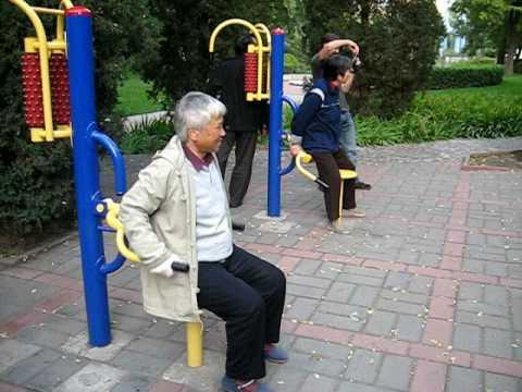 Idrætsudstyr i Beijing park