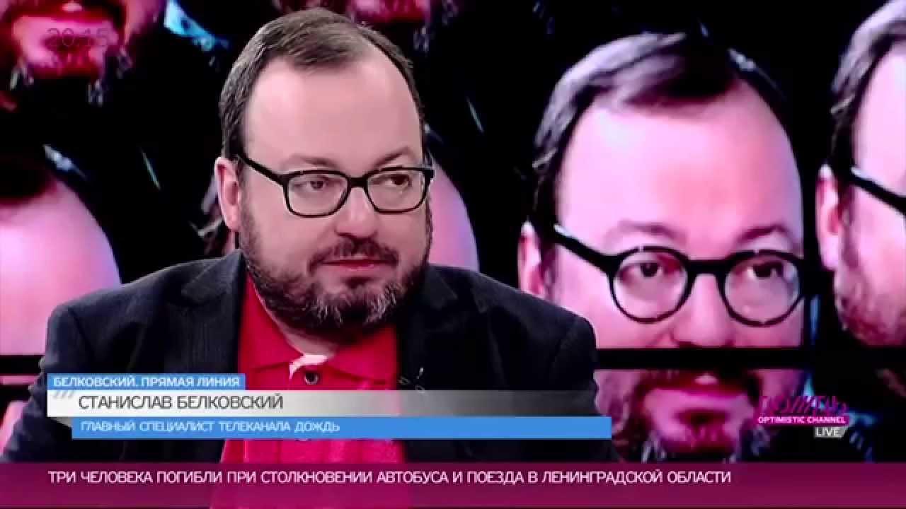 Белковский предсказывает ответы Путина на «Прямой линии»